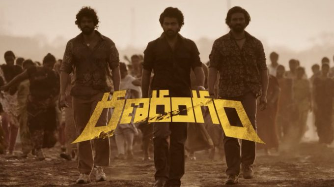 Watch The Latest and upcoming Telugu Movies
